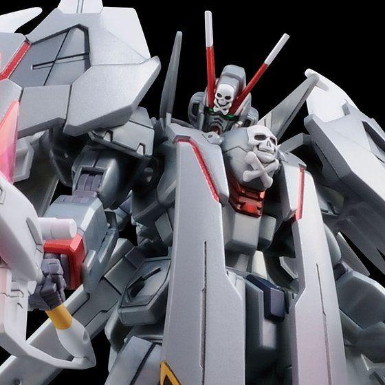「HG 1/144 クロスボーン・ガンダムX‐0フルクロス」2,750円(税込)(C)創通・サンライズ
