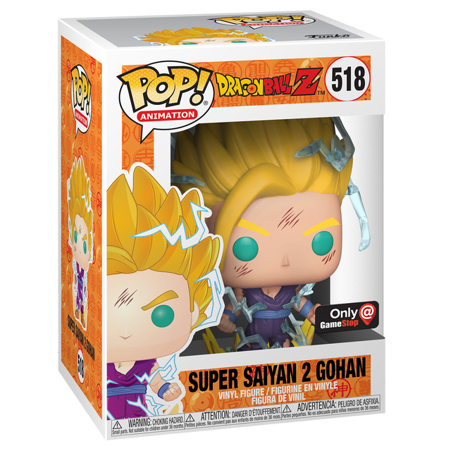 「POP!アニメーション:ドラゴンボールZ 超サイヤ人2 悟飯」1,800円(税別)