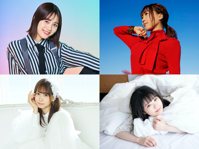 「EJ My Girl Festival 2021」DAY1(C)KADOKAWA CORPORATION 2021 (C)EJ Anime Music Festival 2021