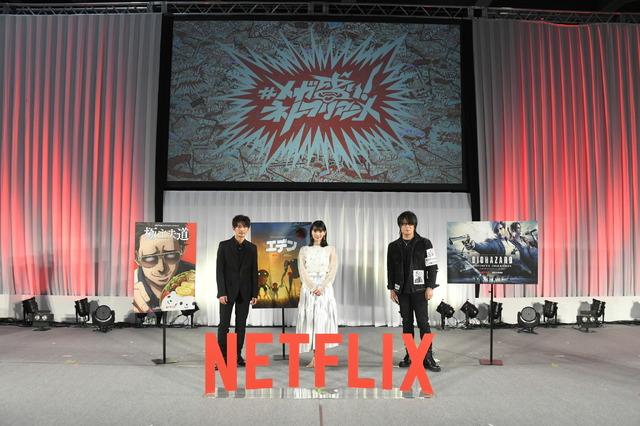津田健次郎、高野麻里佳、森川智之「ネトフリアニメ!AnimeJapan 2021 メガ盛りステージ!」