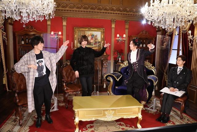 (左から)田村升吾、笹森裕貴、蒼井翔太、西山宏太朗『帰ってきた 翔太さまと執事西山のオタワムレ』