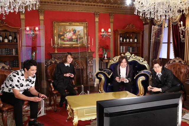 (左から)佐伯大地、大平峻也、蒼井翔太、西山宏太朗『帰ってきた 翔太さまと執事西山のオタワムレ』