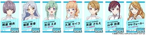 『プラオレ!~PRIDE OF ORANGE~』「釧路スノウホワイト」(C)2020 プラオレ!メディアミックスパートナーズ