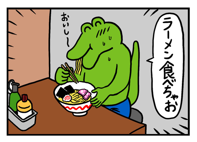 『100日後に死ぬワニ』原作コマ(C)STUDIO KIKUCHI