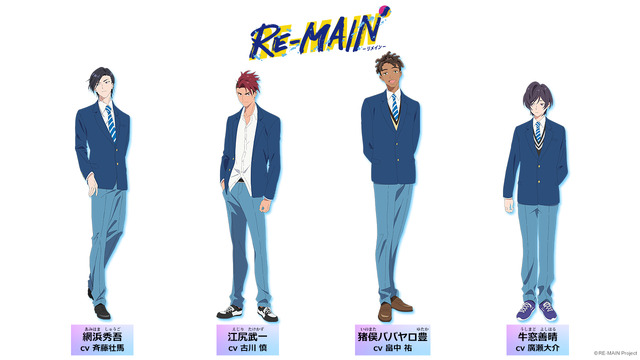 『RE-MAIN』キャラ紹介第2弾(C)RE-MAIN Project