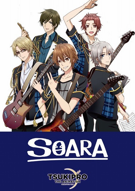 『TSUKIPRO THE ANIMATION』SOARA(C)TSUKIPRO(C)PROANI