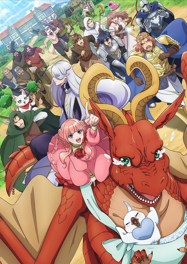 『ドラゴン、家を買う。』キービジュアル(C)多貫カヲ・絢 薔子/マッグガーデン・「ドラゴン、家を買う。」製作委員会