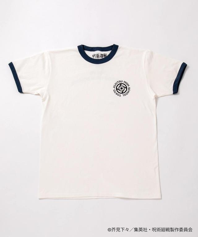 「呪術高専リンガーTシャツ」大人用のみ:5,500円(税込)