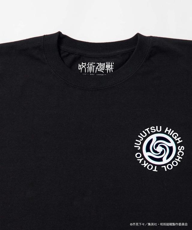 「呪術高専ロゴTシャツ」大人用:5,500円(税込)/子供用:4,400円(税込)
