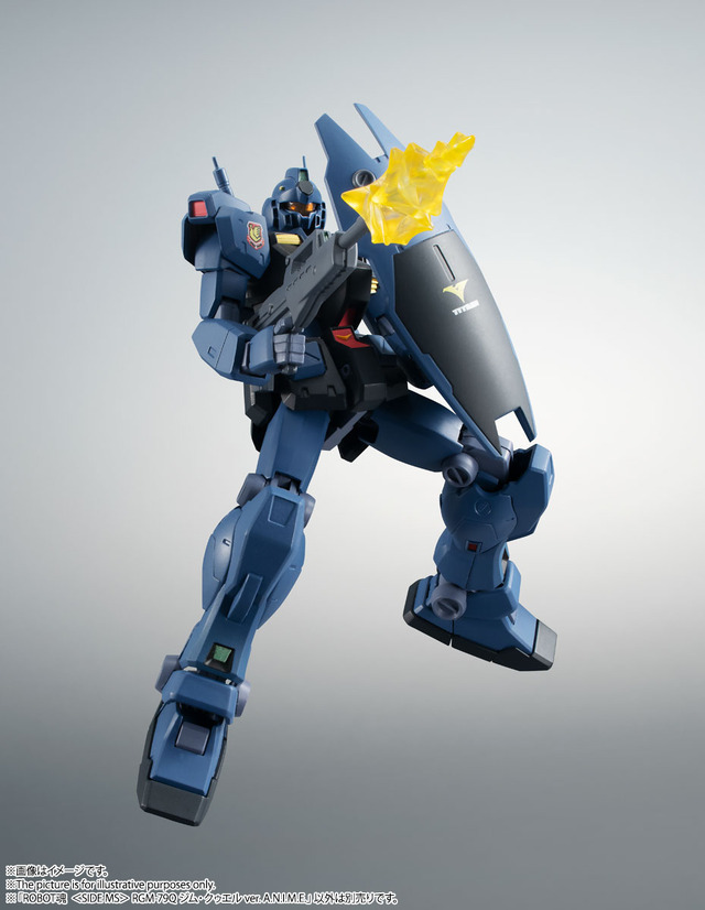 「ROBOT魂<SIDE MS> RGM-79Q ジム・クゥエル ver. A.N.I.M.E.」6,500円(税別)(C)創通・サンライズ