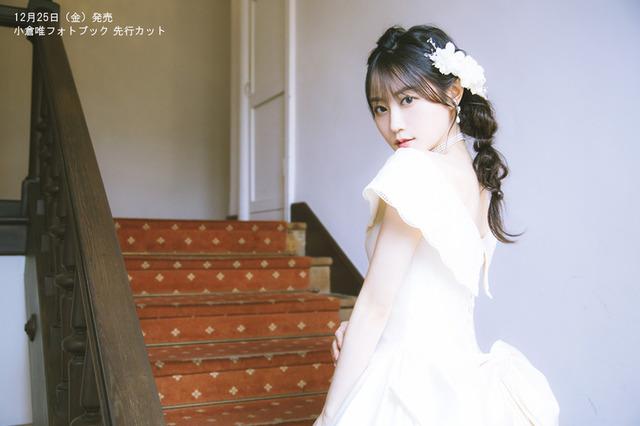 「小倉唯フォトブック Yui-can!」3,000円(税抜)(C)Shufunotomo Infos Co.,Ltd. 2020