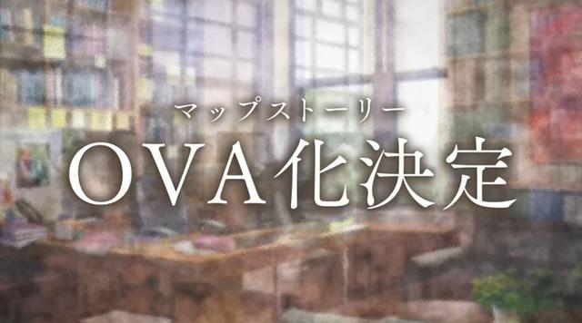 『スタンドマイヒーローズ』OVA(C)coly