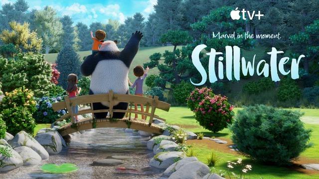『パンダのシズカ』(原題『Stillwater』)