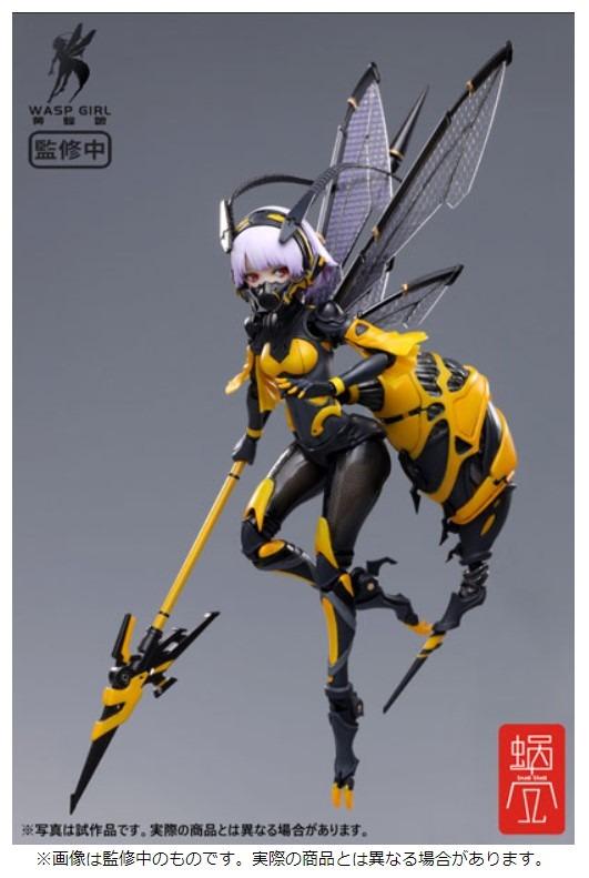 「BEE-03W WASP GIRL ブンちゃん 1/12スケール完成品アクションフィギュア」(C)蝸之殼スタジオ