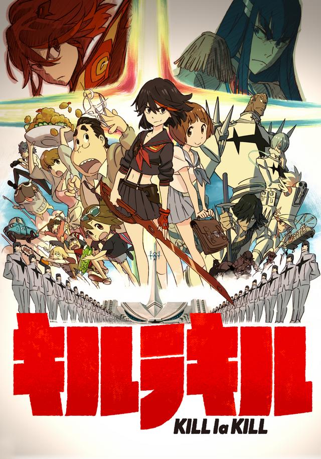 『キルラキル』キービジュアル(C)TRIGGER・中島かずき/キルラキル製作委員会