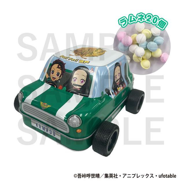 「ラムネカー」1,760円(C)吾峠呼世晴/集英社・アニプレックス・ufotable