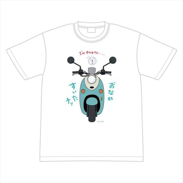 「ゆるキャン△ SEASON2」おなかすいたナァ Tシャツ 3,200円(税抜)(C) あfろ・芳文社/野外活動委員会