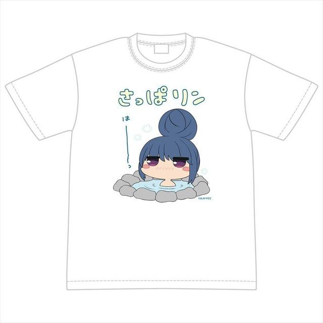 「ゆるキャン△ SEASON2」さっぱリン Tシャツ 3,200円(税抜)(C) あfろ・芳文社/野外活動委員会