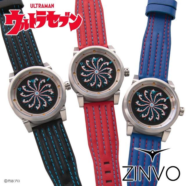 「ウルトラセブン ZINVO 腕時計 - ULTRASEVEN Limited Edition -」66,000円(税込/送料・手数料別途)(C)円谷プロダクション
