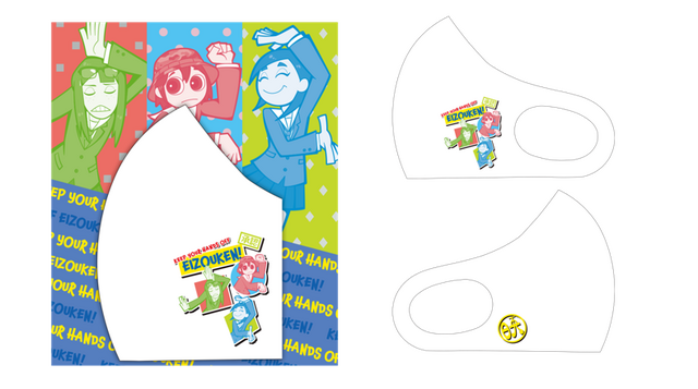 「『映像研に手を出すな!』マスク 描き起こしSD」(C)2020 大童澄瞳・小学館/「映像研」製作委員会