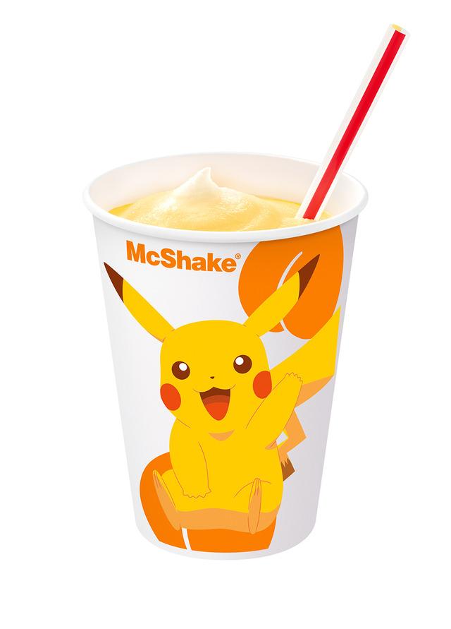 「スイーツトリオ フルーチュウ」マックシェイク 黄桃味(C)Nintendo・CR・GF・TX・SP・JK(C)Pokémon
