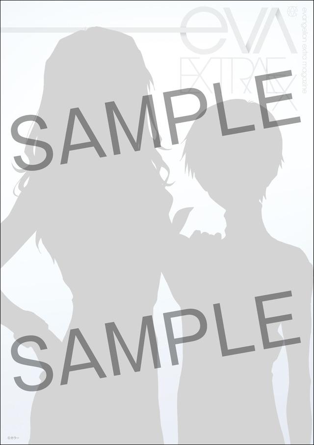 「公式謹製36P冊子『EVA-EXTRA-EXTRA』」(C)カラー