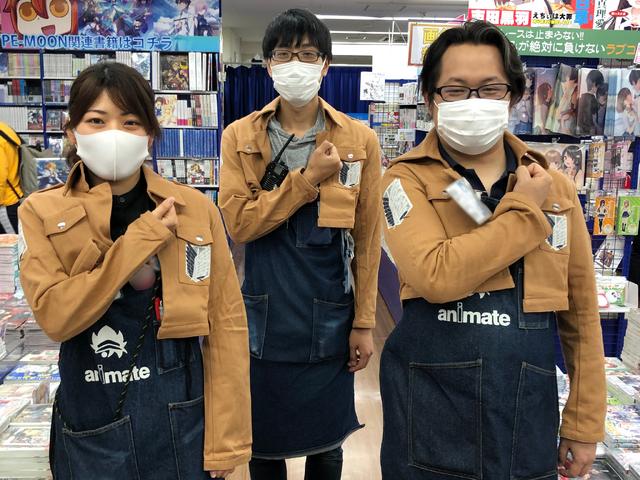 『進撃の巨人』最後の調査兵団募集 アニメイト(C)諫山創/講談社