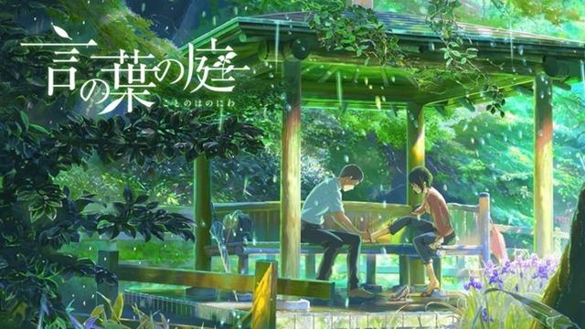 「言の葉の庭」(C)Makoto Shinkai / CoMix Wave Films